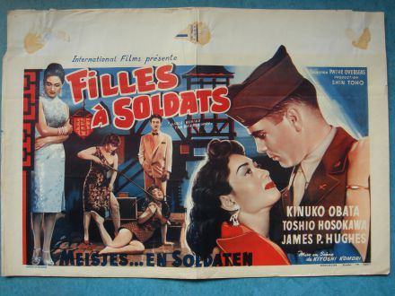 """Film poster """"Meisjes... En Soldaten"""""""