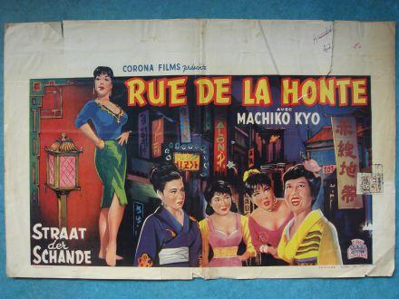 """Film poster """"Straat Der Schande"""""""